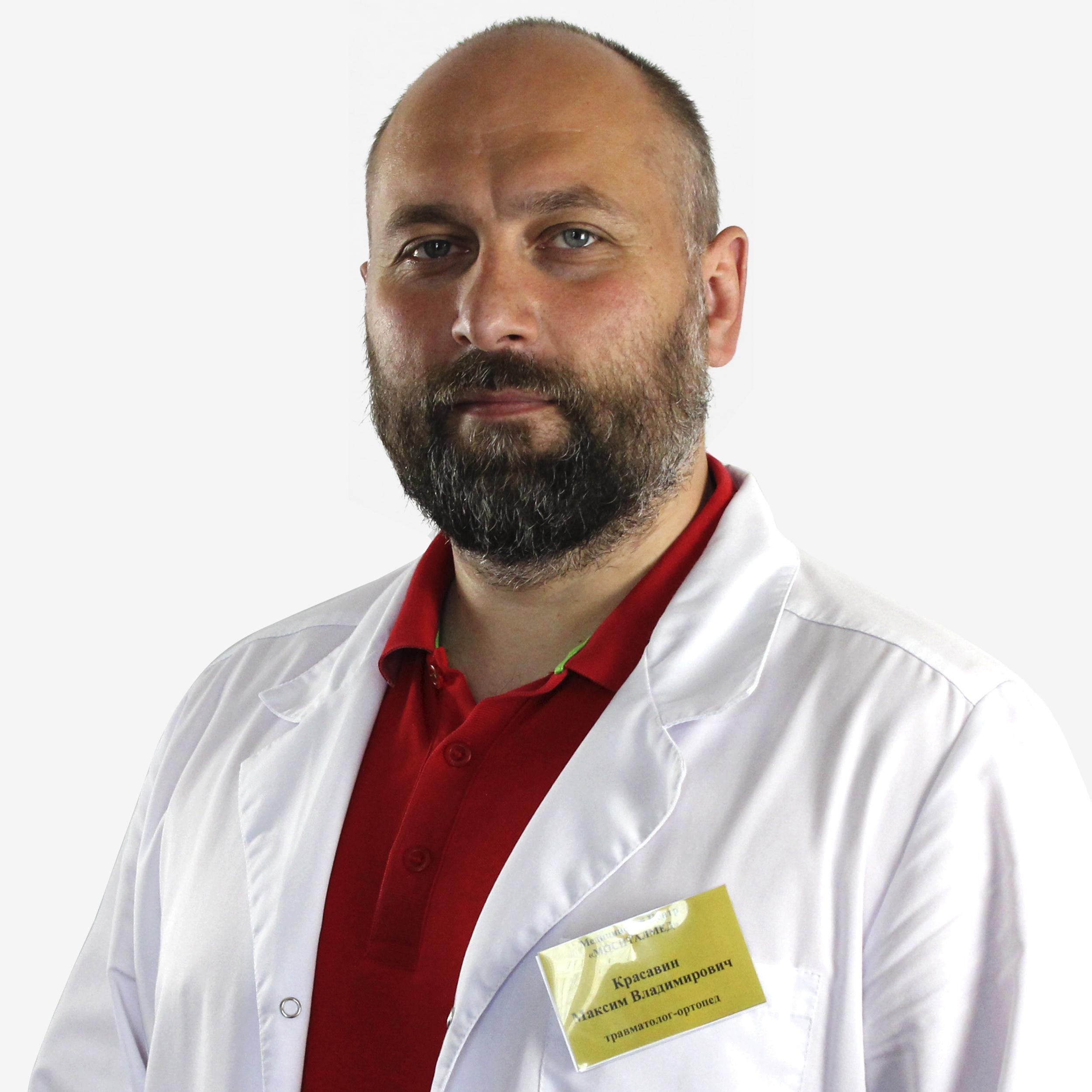 Красавин Максим Владимирович